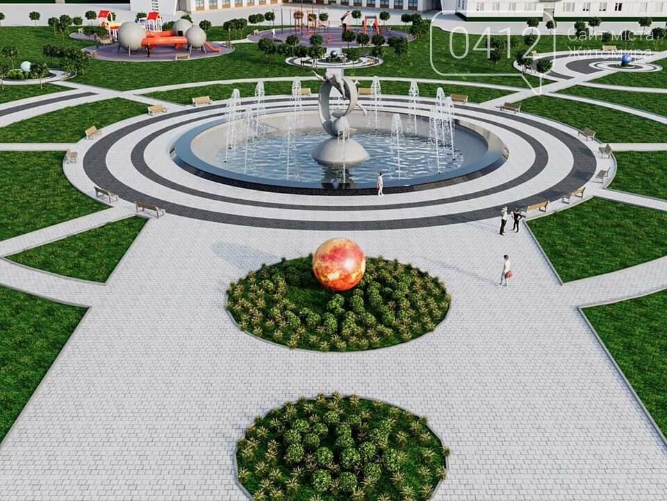 Оновленому скверу на Польовій у Житомирі бути, фото-2