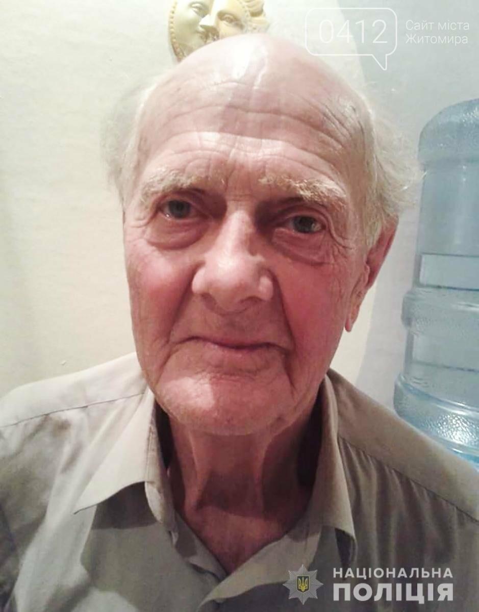Поліція Житомира просить допомоги з пошуком літнього чоловіка, фото-1