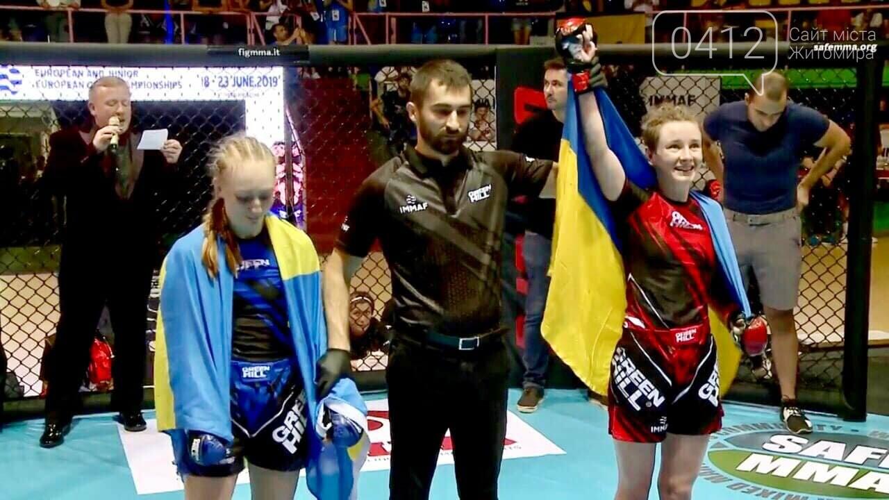 Житомирська спортсменка виборола перемогу у чемпіонаті Європи IMMAF-WMMAA, фото-1