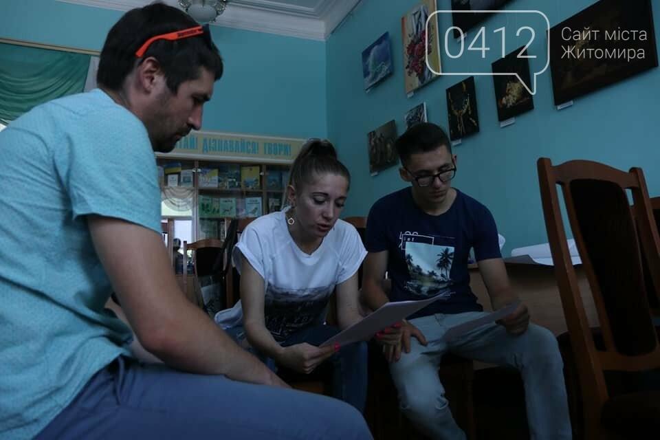 У Житомирі проаналізували програми політичних партій «наосліп», фото-1