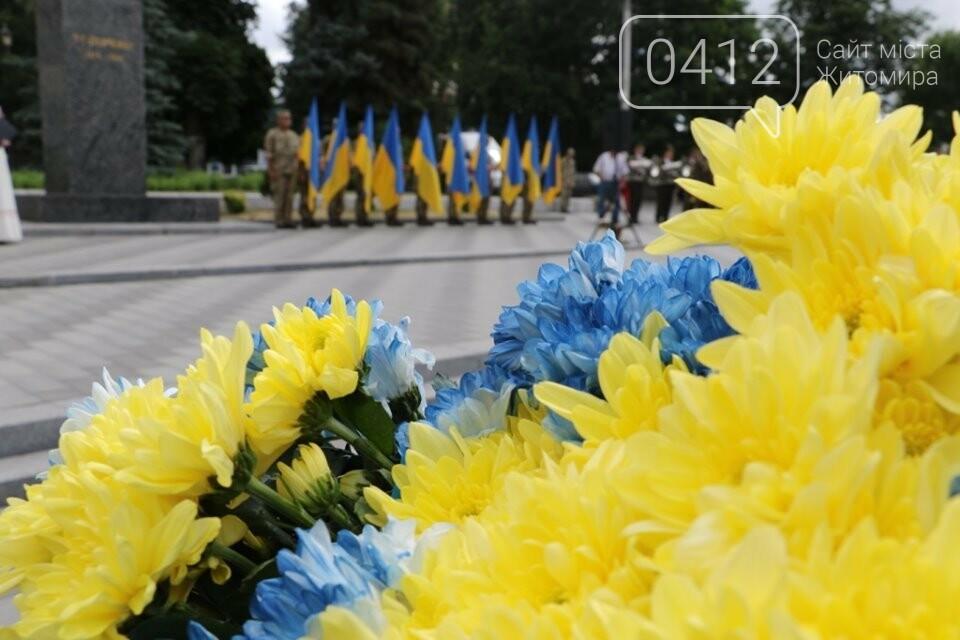 Патріотична хода до Дня Конституції у Житомирі, фото-1