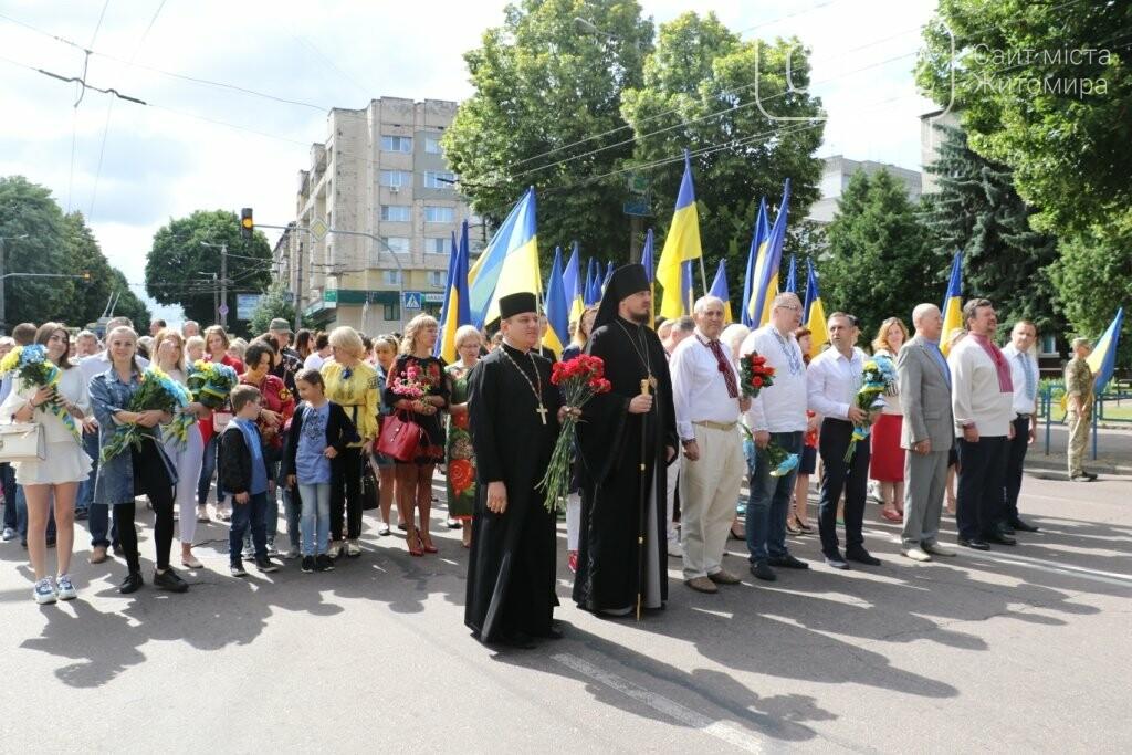 Патріотична хода до Дня Конституції у Житомирі, фото-2