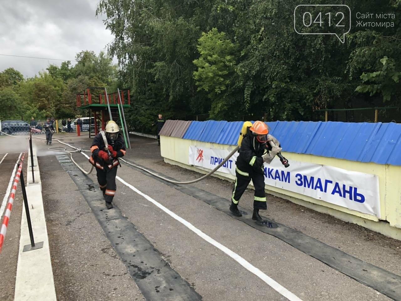 """Змагання """"Найсильніший пожежний-рятувальник"""" у Житомирі розпочато, фото-3"""