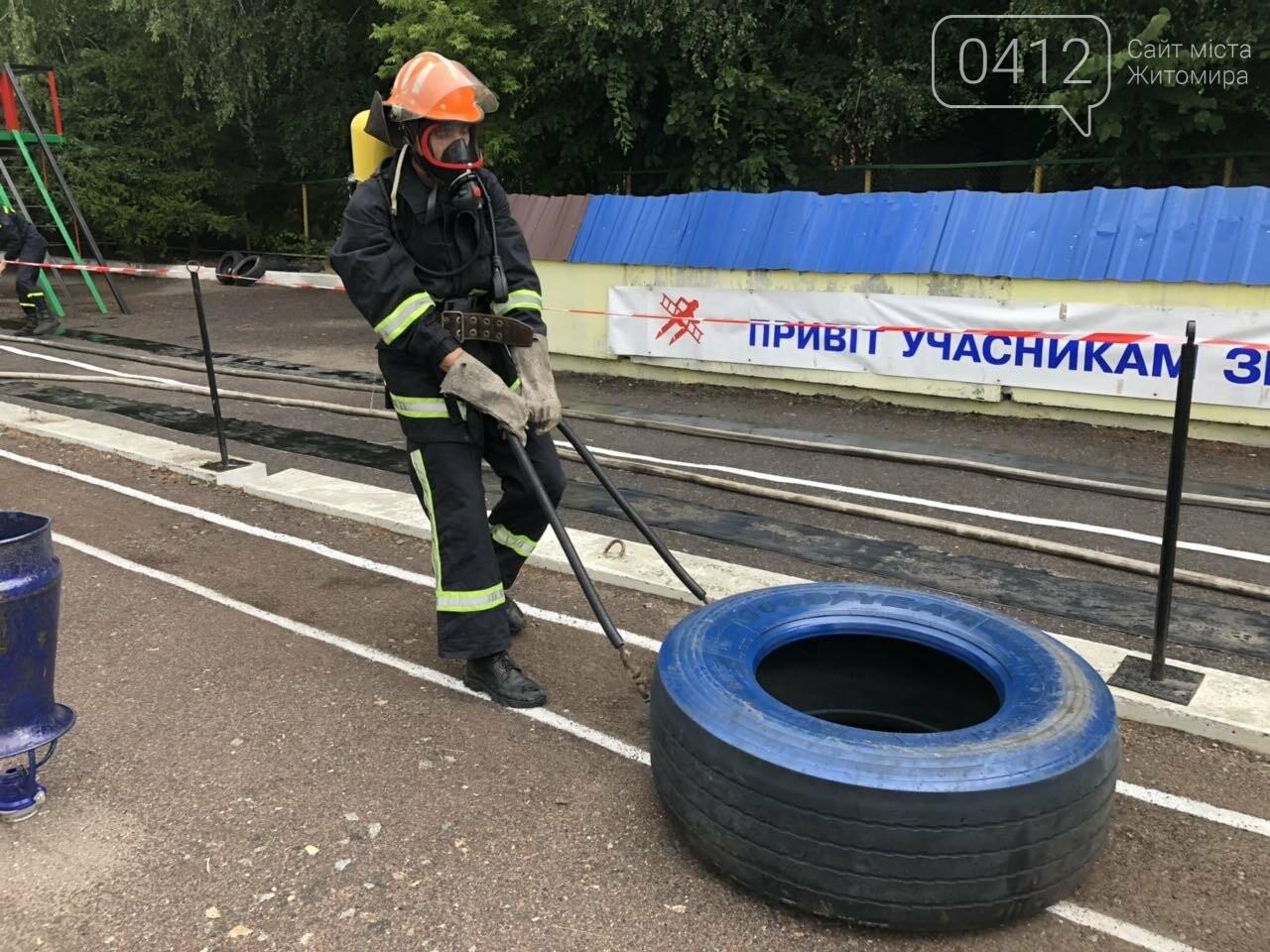 """Змагання """"Найсильніший пожежний-рятувальник"""" у Житомирі розпочато, фото-2"""