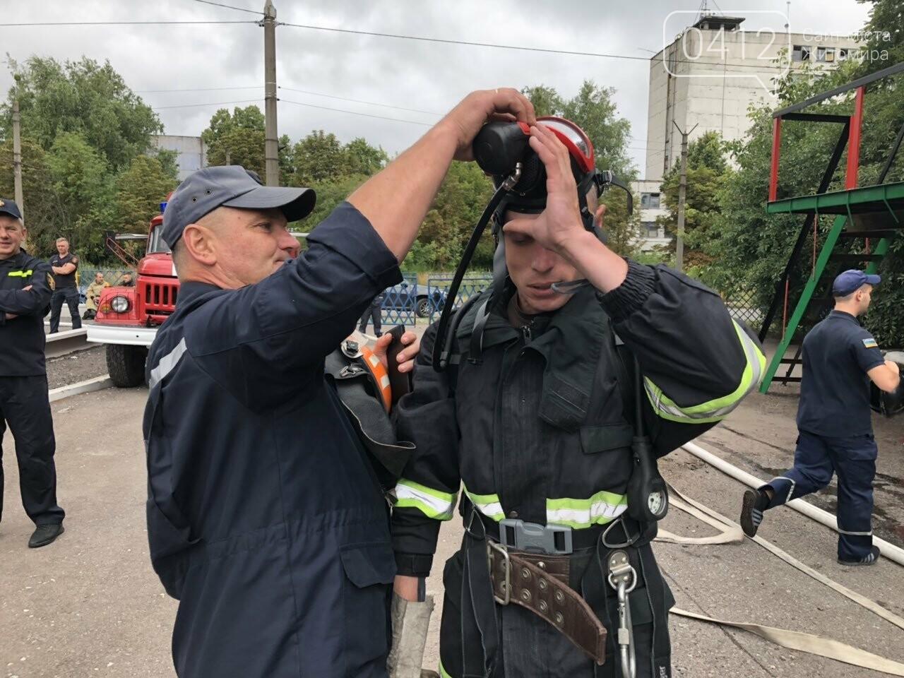 """Змагання """"Найсильніший пожежний-рятувальник"""" у Житомирі розпочато, фото-4"""