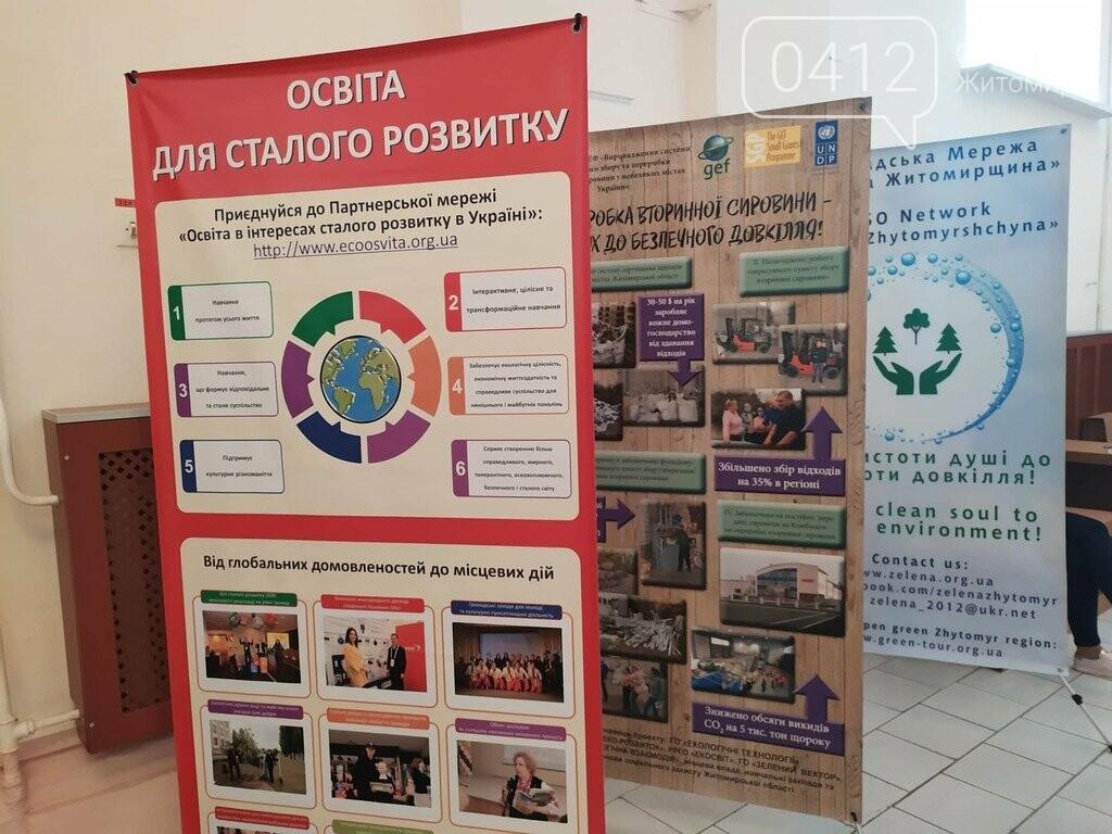 Еко форум у Житомирському Агроуніверситеті відвідала делегація з Республіки Білорусь, фото-3