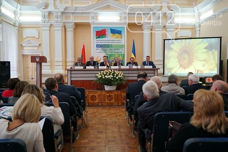 Еко форум у Житомирському Агроуніверситеті відвідала делегація з Республіки Білорусь, фото-1