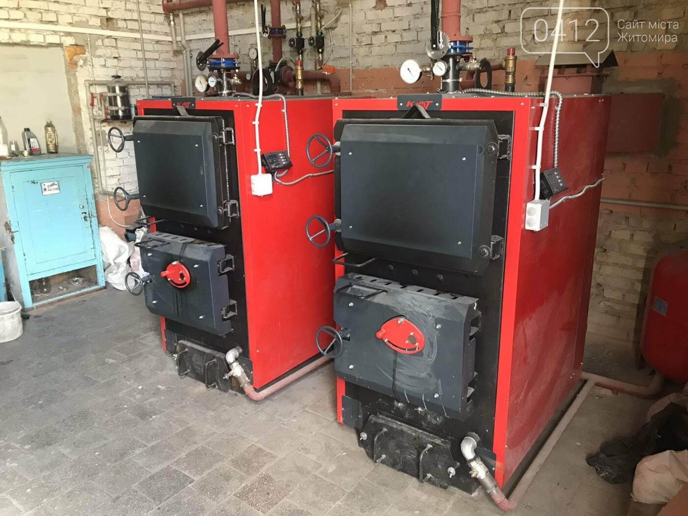 У школах Вільшанської ОТГ, що на Житомирщині, модернізували системи опалення, фото-1