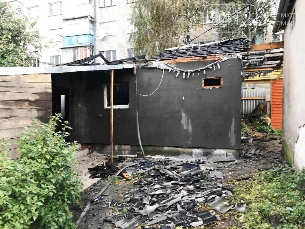 У Житомирі горіла приватня лазня, фото-3