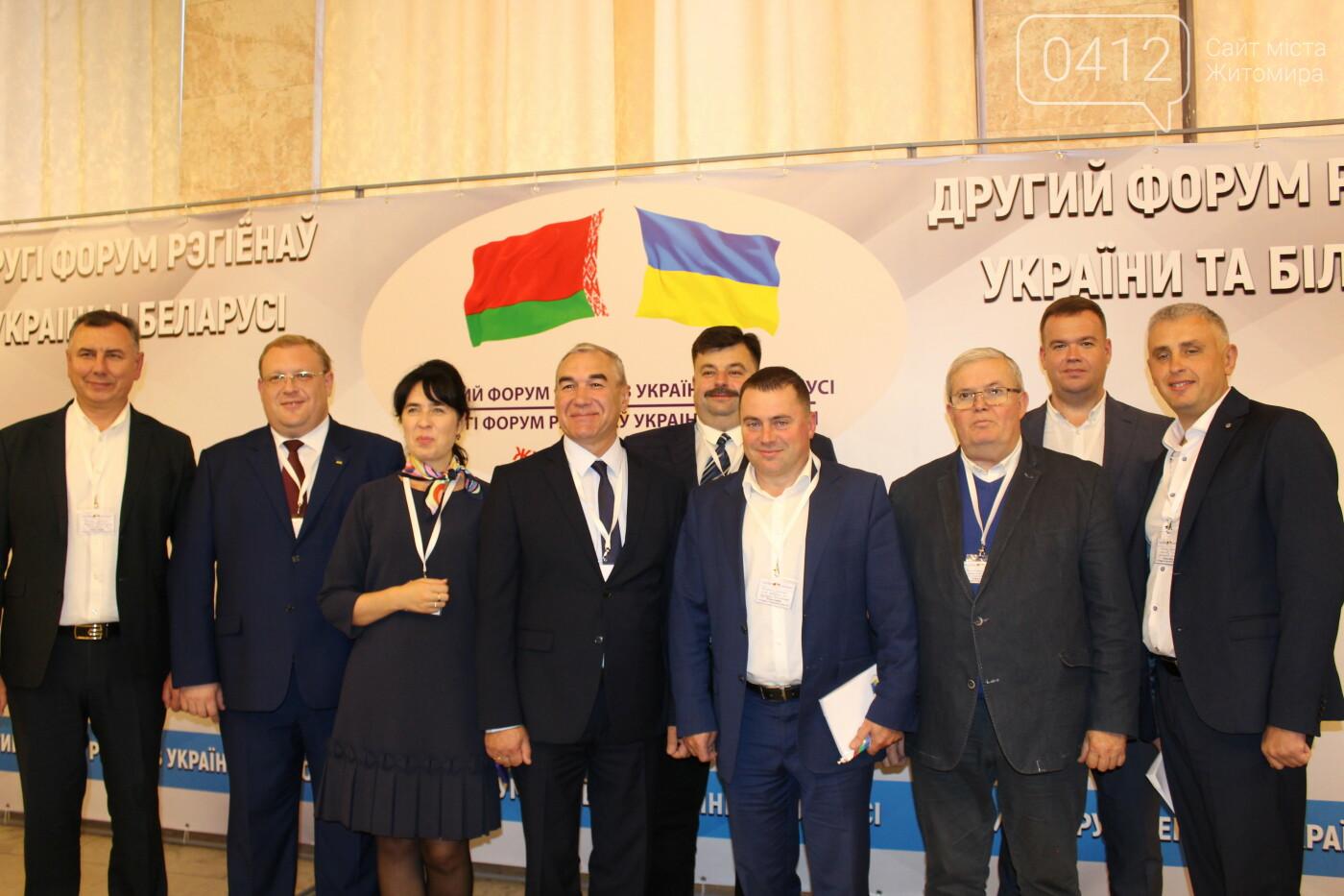Володимир Зеленський зустрівся з Олександром Лукашенком у Житомирі, фото-7