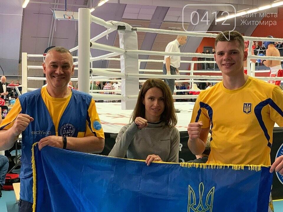 Житомирянин здобув перемогу в міжнародному турнірі з кікбоксингу, фото-4