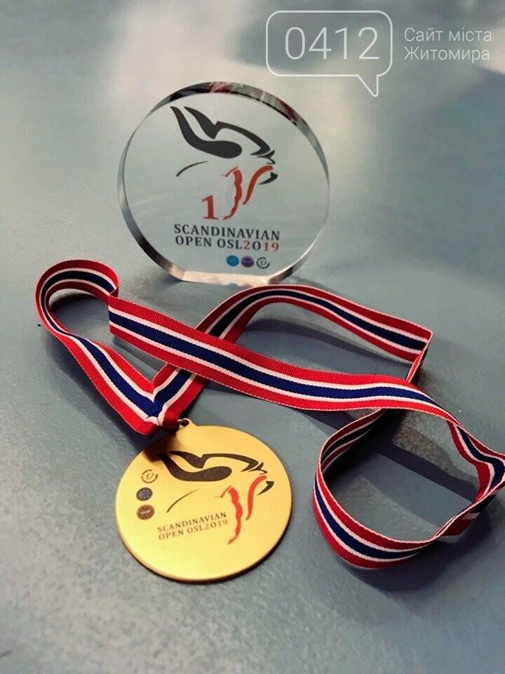 Житомирянин здобув перемогу в міжнародному турнірі з кікбоксингу, фото-2
