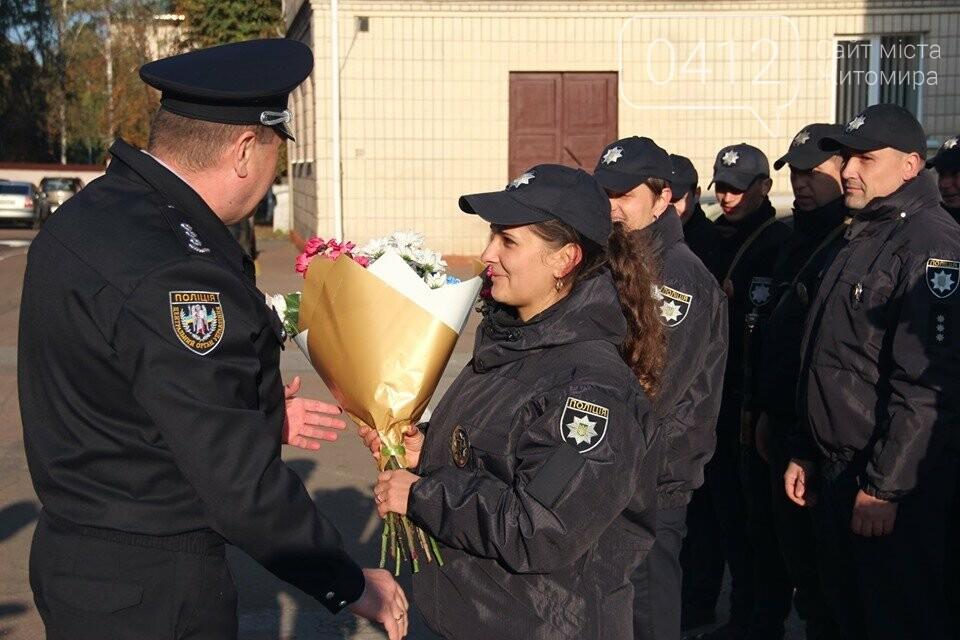 Поліцейські зведеного загону повернулися до Житомира, фото-2