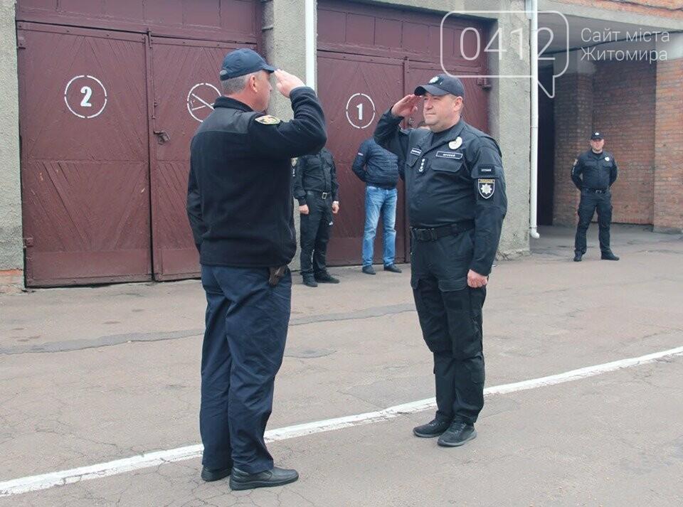 Поліцейські зведеного загону повернулися до Житомира, фото-4