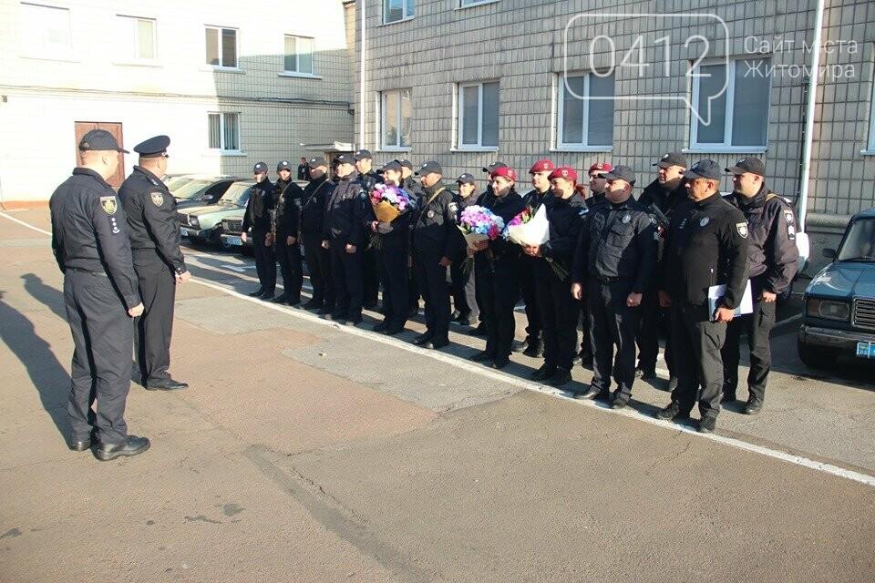 Поліцейські зведеного загону повернулися до Житомира, фото-6
