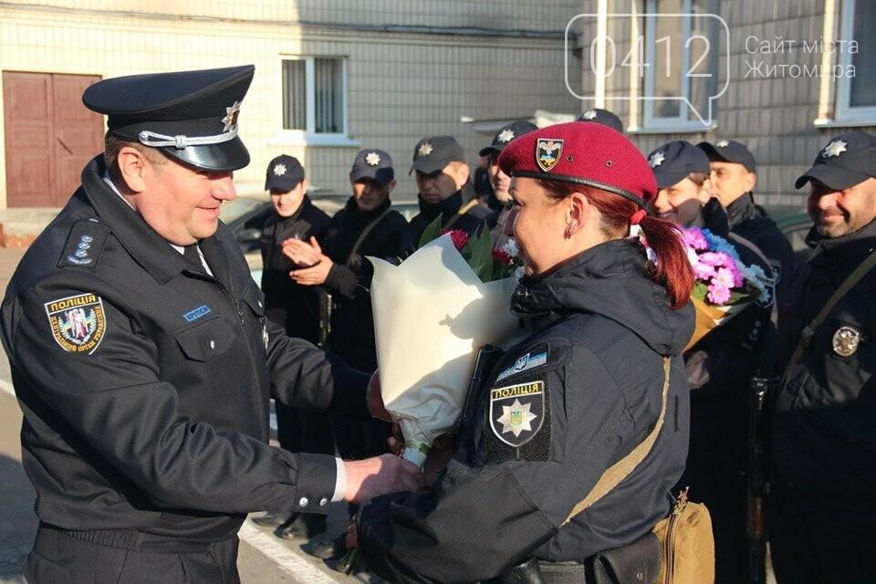 Поліцейські зведеного загону повернулися до Житомира, фото-1