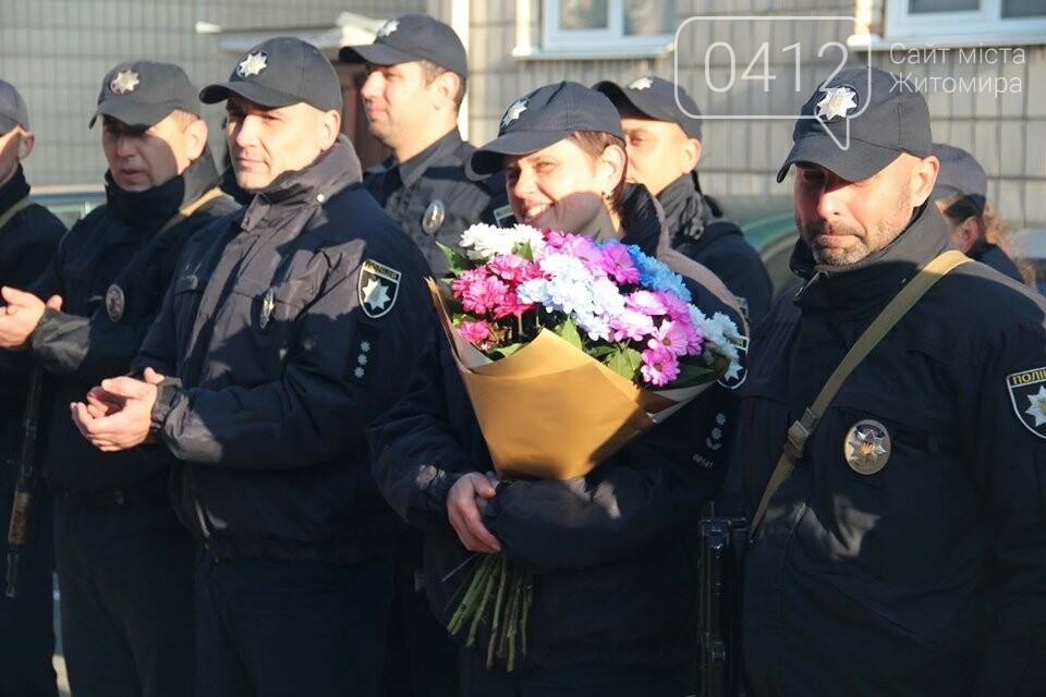 Поліцейські зведеного загону повернулися до Житомира, фото-5
