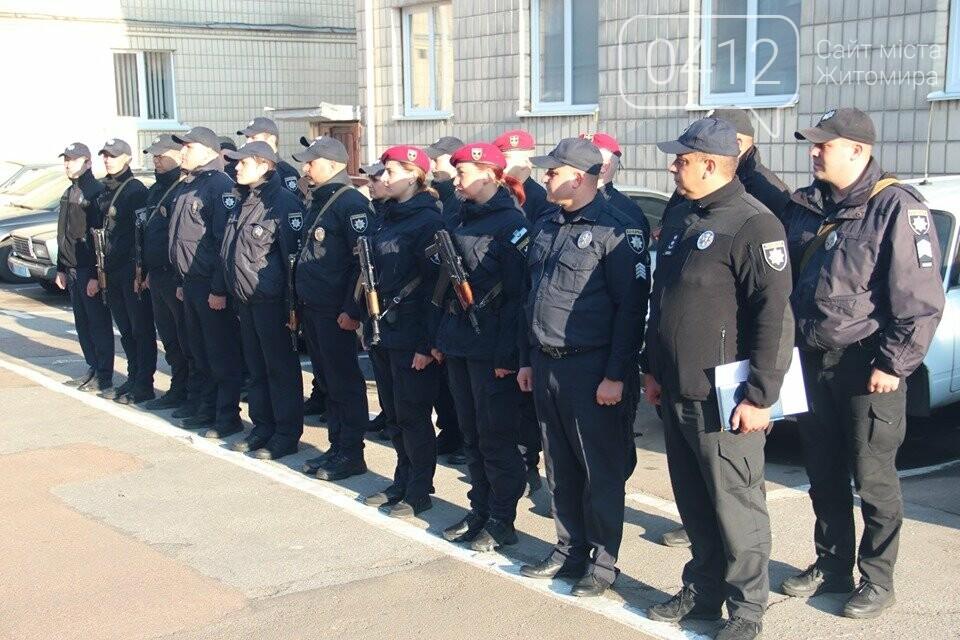 Поліцейські зведеного загону повернулися до Житомира, фото-3