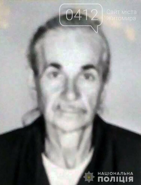Поліція Житомирщини встановлює місцезнаходження зниклої жінки, фото-1