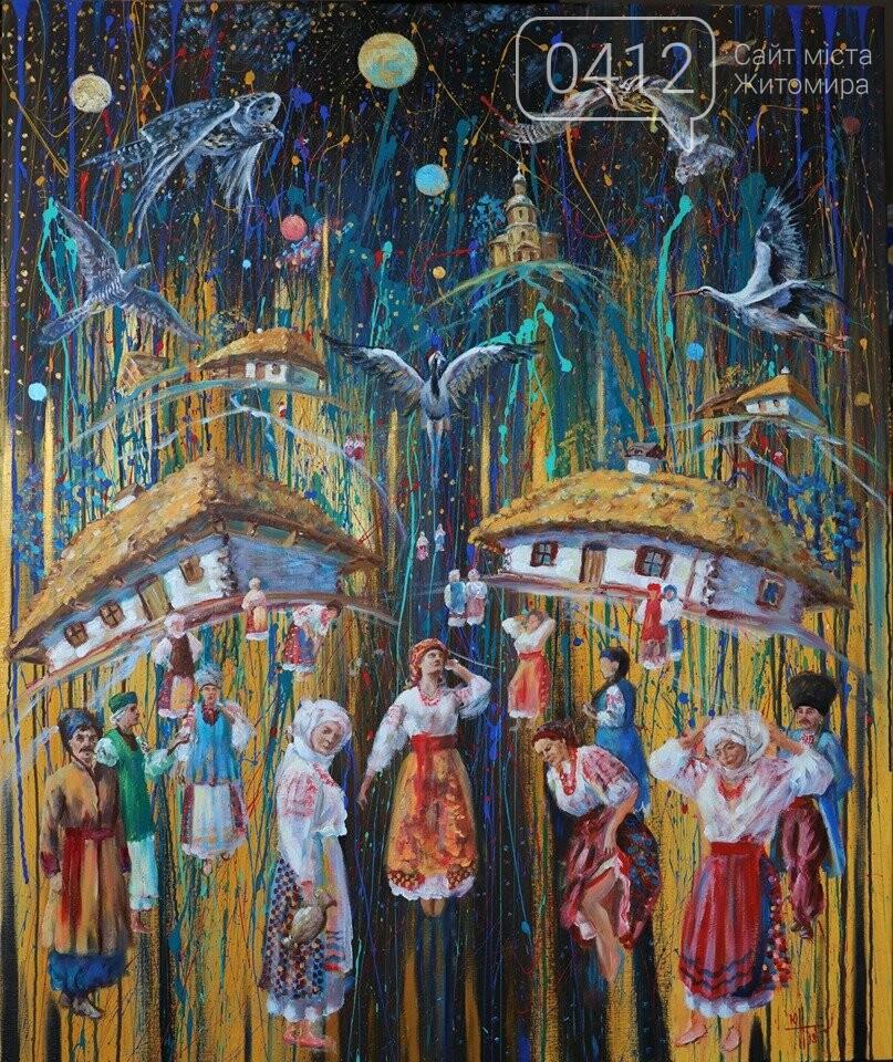 У Житомирі відбудеться виставка робіт Юрія Нагулка, фото-1
