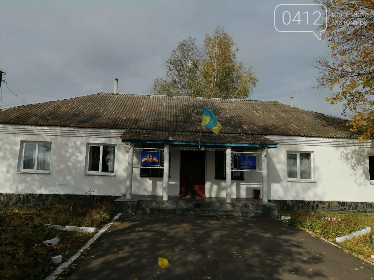 У жовтні радники Житомирського ЦРМС вже здійснили понад 30 виїзних консультацій, фото-3