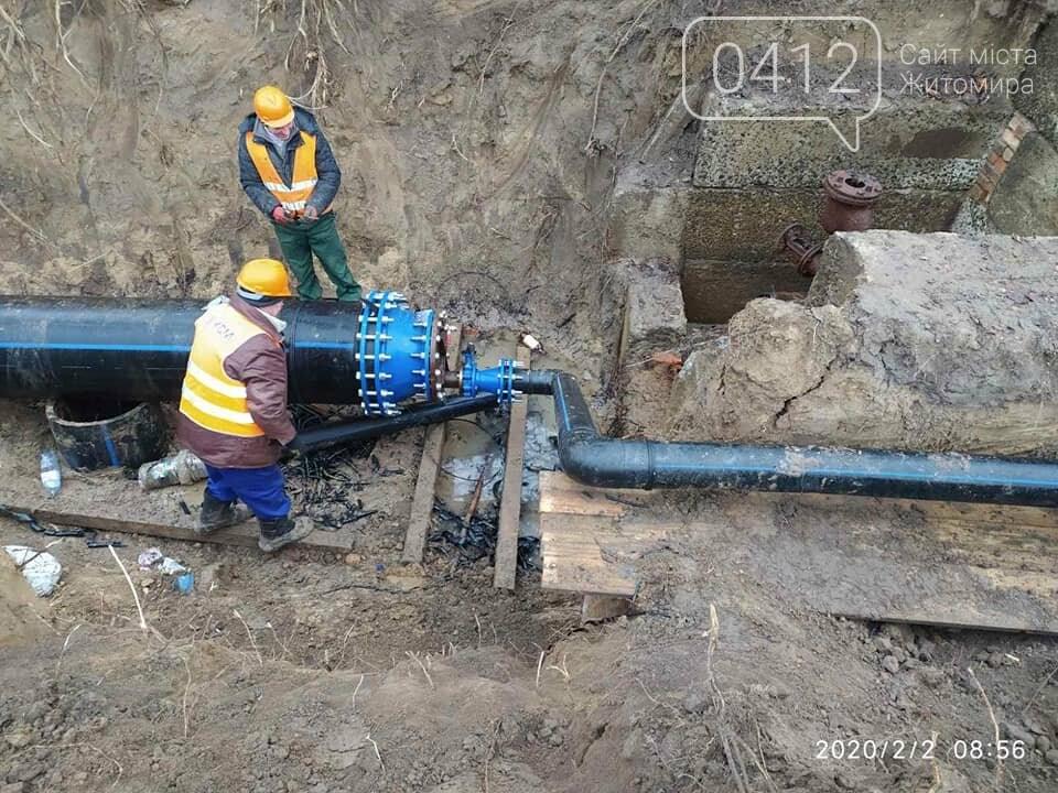"""""""Дефіцит тиску води напряму пов'язаний з модернізацією магістральних трубопроводів"""", - директор """"Житомирводоканалу"""", фото-3"""