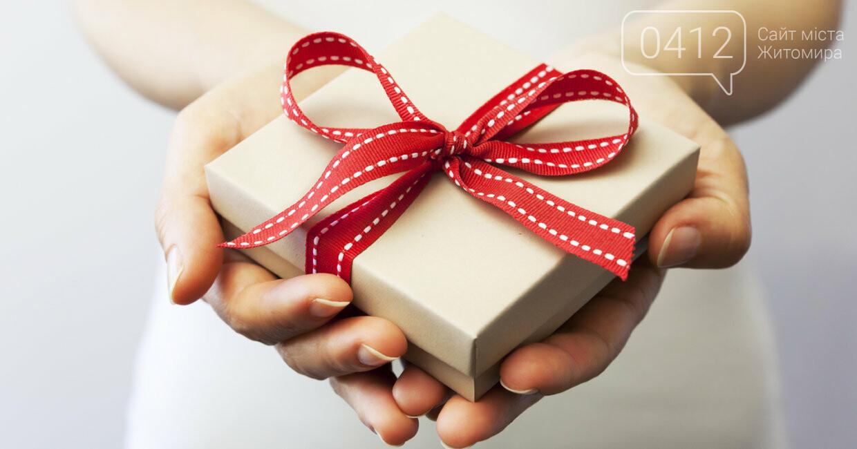 Подарунок до Дня всіх закоханих, який точно сподобається!, фото-2
