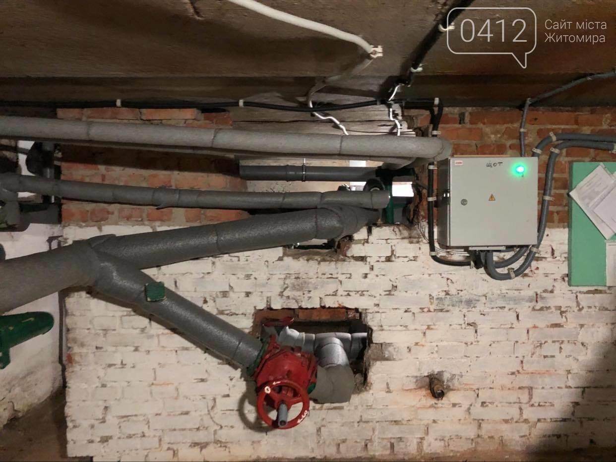 Житомирська міська рада прийняла рішення про виплату стимулювання за впровадження енергоефективних заходів , фото-3