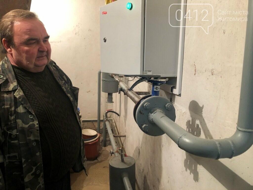 Житомирська міська рада прийняла рішення про виплату стимулювання за впровадження енергоефективних заходів , фото-7