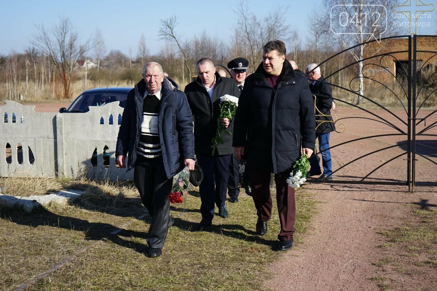 Рідних Героїв Небесної Сотні Житомирщини відвідав Віталій Бунечко, фото-5