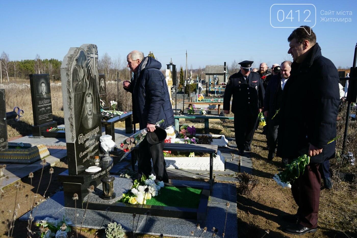 Рідних Героїв Небесної Сотні Житомирщини відвідав Віталій Бунечко, фото-6
