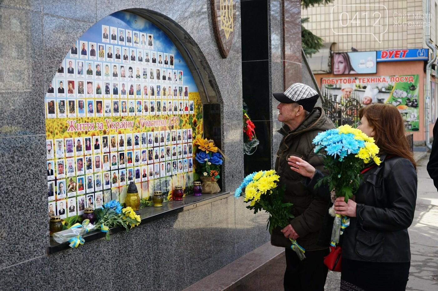 Рідних Героїв Небесної Сотні Житомирщини відвідав Віталій Бунечко, фото-11