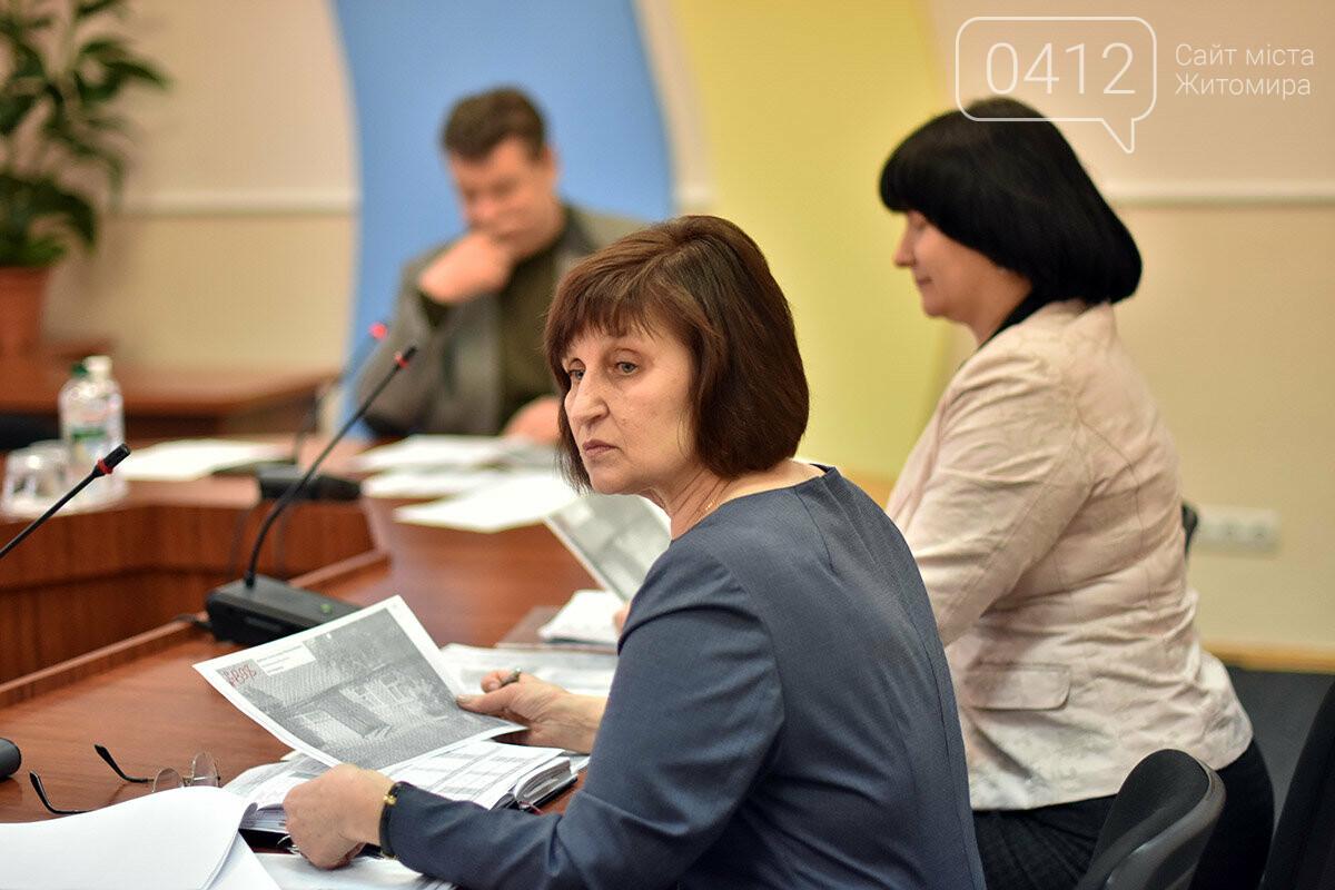 20 жителів Житомирщини отримали пільгові кредити на житло у сільській місцевості, фото-2