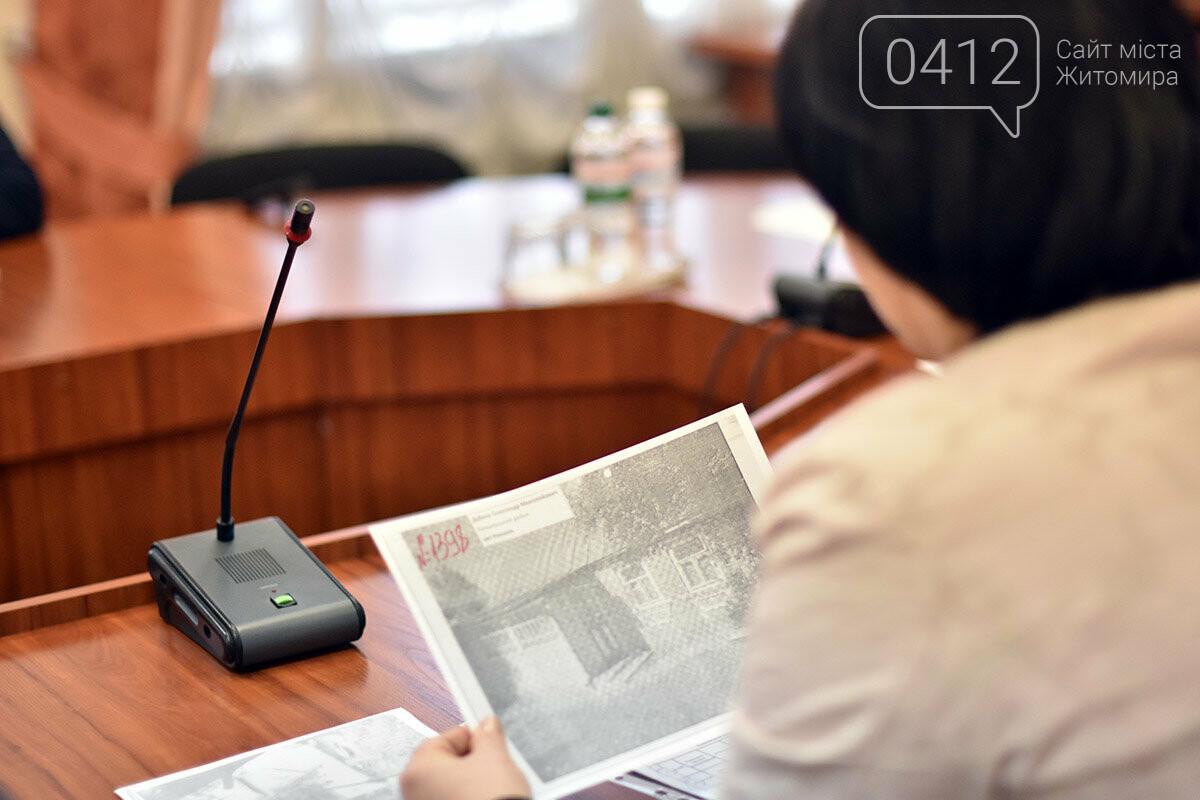 20 жителів Житомирщини отримали пільгові кредити на житло у сільській місцевості, фото-4