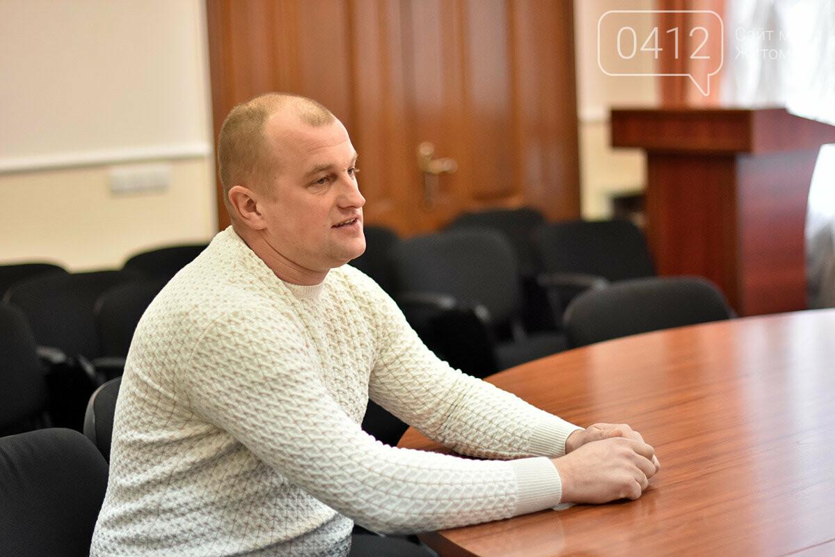 20 жителів Житомирщини отримали пільгові кредити на житло у сільській місцевості, фото-7
