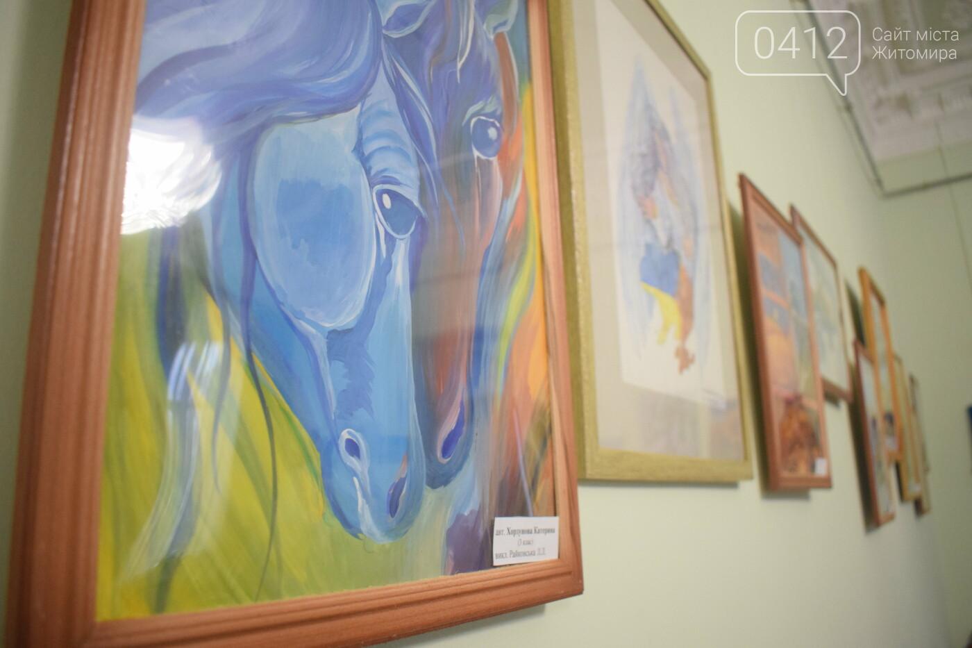 У Житомирі відкрилася виставка вихованців школи мистецтв. ФОТО, фото-10