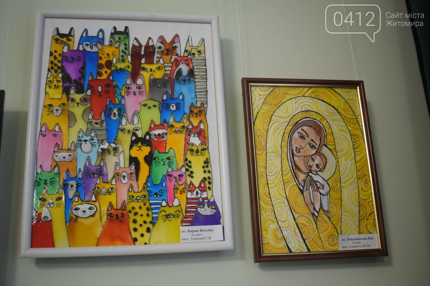 У Житомирі відкрилася виставка вихованців школи мистецтв. ФОТО, фото-11