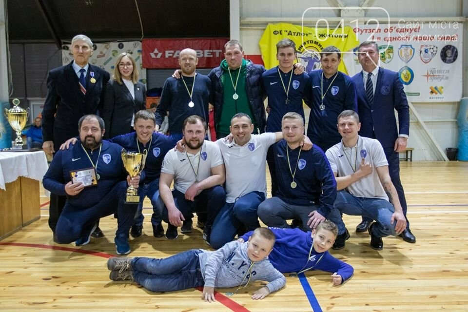У Житомирі нагородили переможців чемпіонату міста з футзалу. ФОТО, фото-1