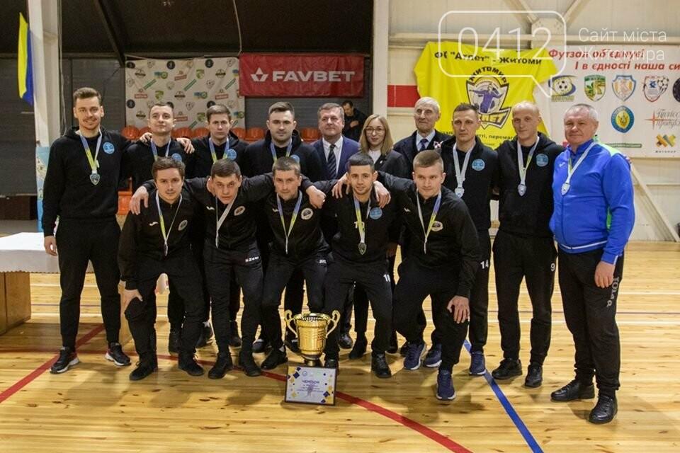 У Житомирі нагородили переможців чемпіонату міста з футзалу. ФОТО, фото-2