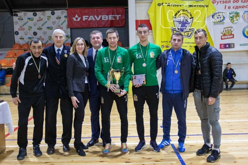 У Житомирі нагородили переможців чемпіонату міста з футзалу. ФОТО, фото-6