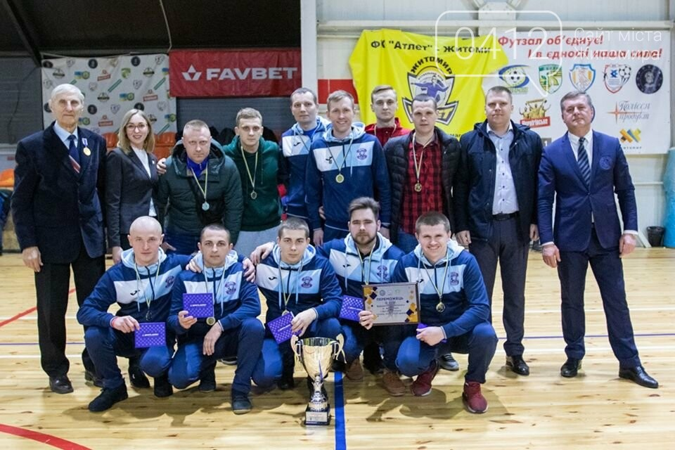 У Житомирі нагородили переможців чемпіонату міста з футзалу. ФОТО, фото-7