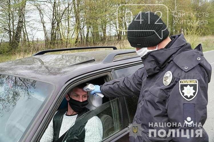 Після служби на Великдень Почаївську лавру закрили на карантин, фото-3