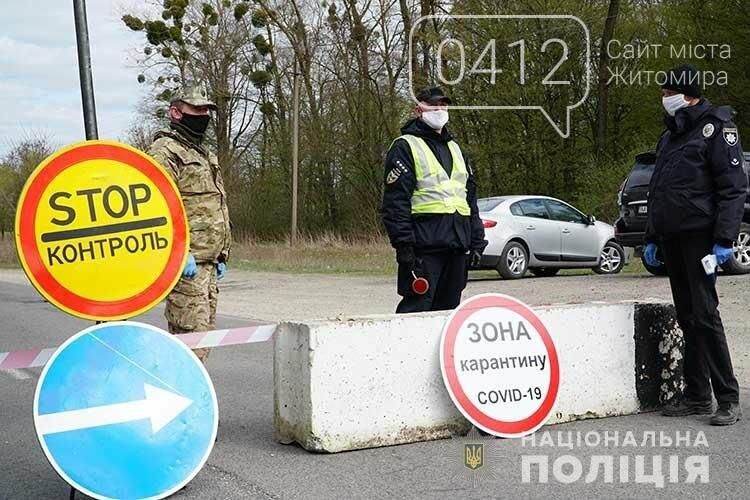 Після служби на Великдень Почаївську лавру закрили на карантин, фото-2