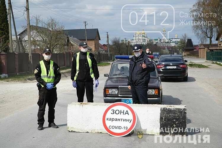 Після служби на Великдень Почаївську лавру закрили на карантин, фото-1