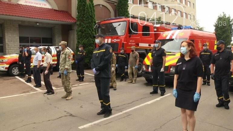 На Житомирщині рятувальників та військових нагородили відзнаками Кабміну, фото-1