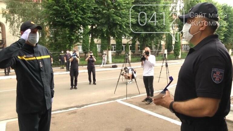 На Житомирщині рятувальників та військових нагородили відзнаками Кабміну, фото-3