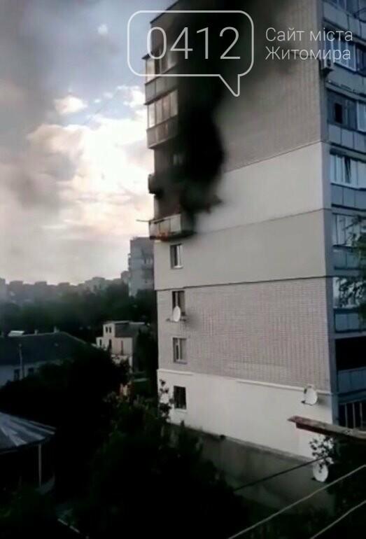 У Житомирі згорів балкон на 6-му поверсі багатоповерхівки, фото-1