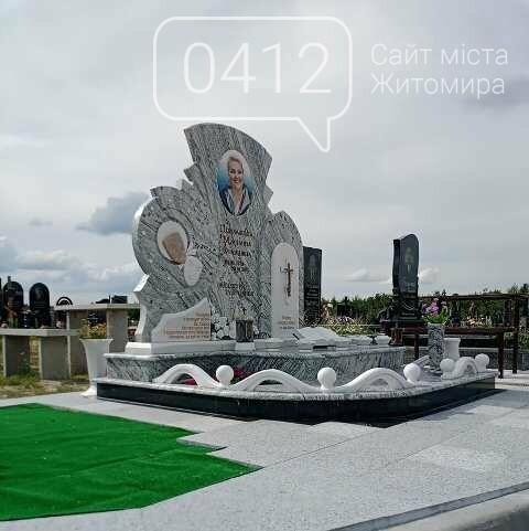 У Житомирі на Корбутівському цвинтарі встановили пам'ятник Марині Поплавській, фото-2