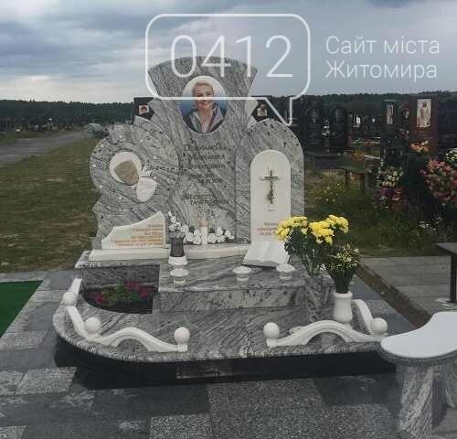 У Житомирі на Корбутівському цвинтарі встановили пам'ятник Марині Поплавській, фото-3