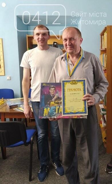 У Житомирі відбулися 2 турніри «Шахи для всіх», фото-6